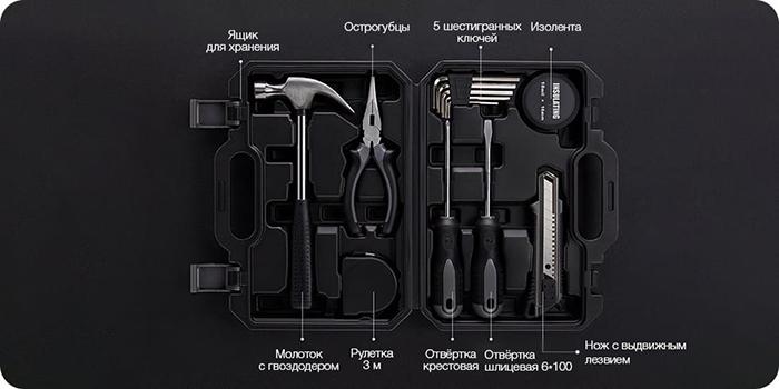Набор инструментов в кейсе Xiaomi Jiuxun tools 12 in 1 Daily Life Kit black