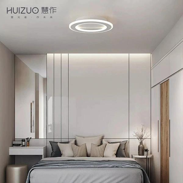 Лампа потолочная Huizuo Taurus Smart Nordic Lamp 42w