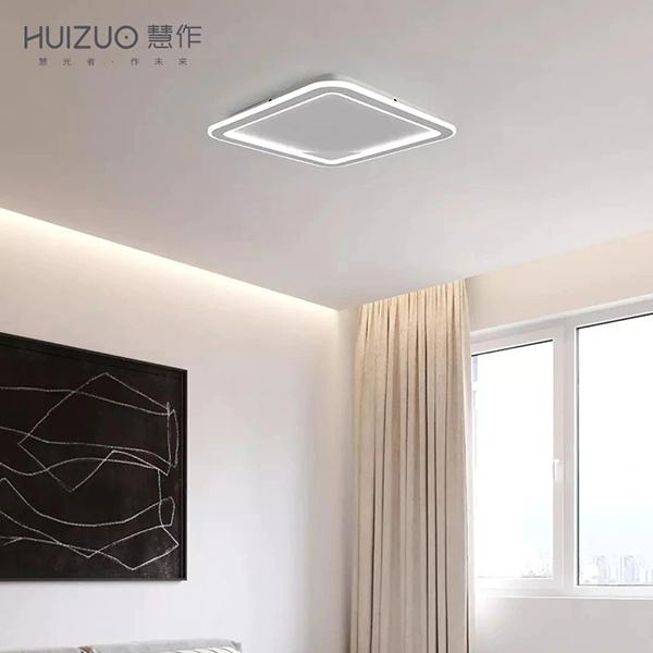 Лампа потолочная Huizuo Taurus Smart Nordic Lamp 70w
