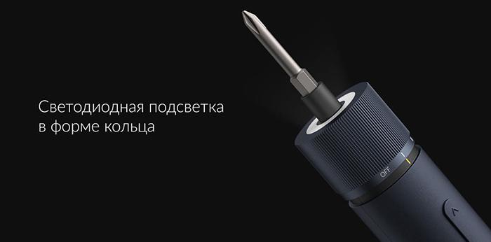 Электрическая отвертка Xiaomi HOTO (QWLSD001)