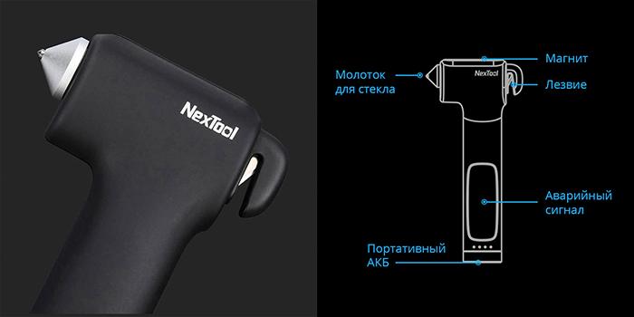 Многофункциональный аварийный молоток Nextool Multifunctional Survival Hammer