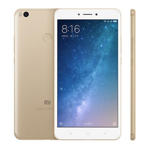 Xiaomi Mi Max 2 64Gb золотой