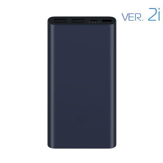Аккумулятор Xiaomi Mi Power Bank 2 10000 черный