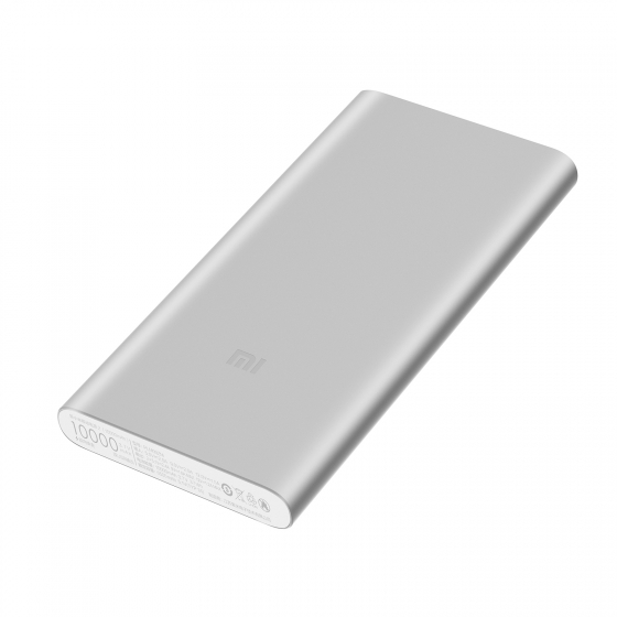 Аккумулятор Xiaomi Mi Power Bank 2 10000 серебристый