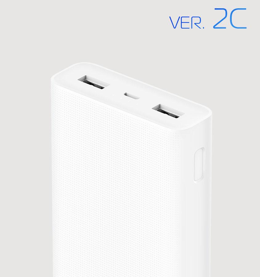 Аккумулятор Xiaomi Mi Power Bank 2C 20000 белый