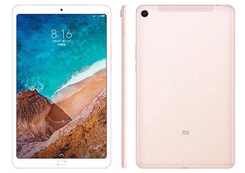 Планшет Xiaomi MiPad 4 Plus 128Gb LTE золотой
