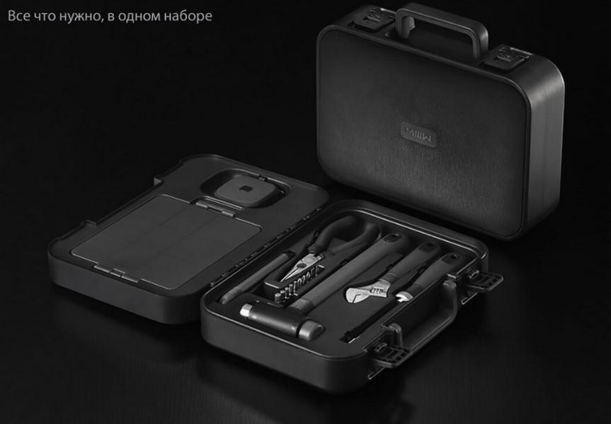 Набор инструмента Xiaomi Mi MIIIW Tool Storage Box
