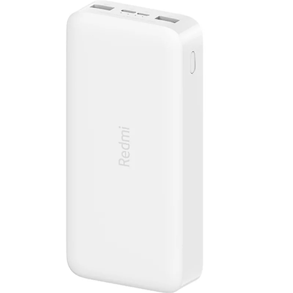 Аккумулятор Xiaomi Power Bank Fast Charge PB200LZM 20000mAh White