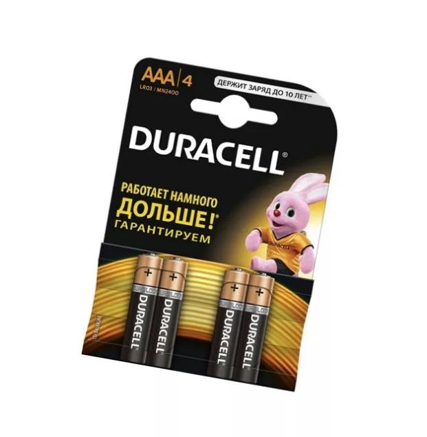Батарейка Duracell AAА LR03 1,5V 1уп-4шт