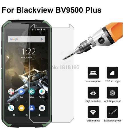 Защитное стекло для Blackview BV9500 Plus