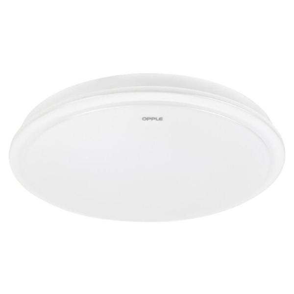 Потолочный светильник Xiaomi OPPLE Jade Ceiling Lamp 310мм белый