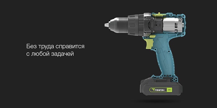 Шуруповерт аккумуляторный Xiaomi Tonfon Impact Drill 20V