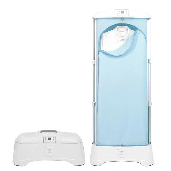 Складная сушилка для белья CleanFly Folding Clothes Dryer FDH